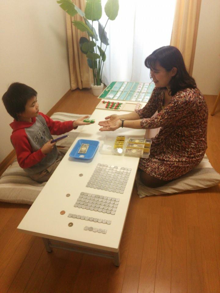障がい児家庭専門お金の教育プログラム個別訪問