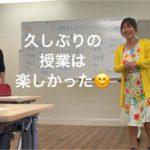 お金の授業の様子の写真