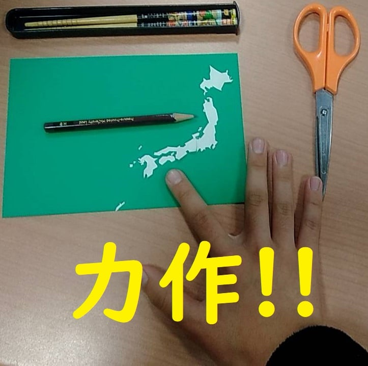 日本地図の写真。