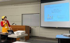 広島学会の様子の写真