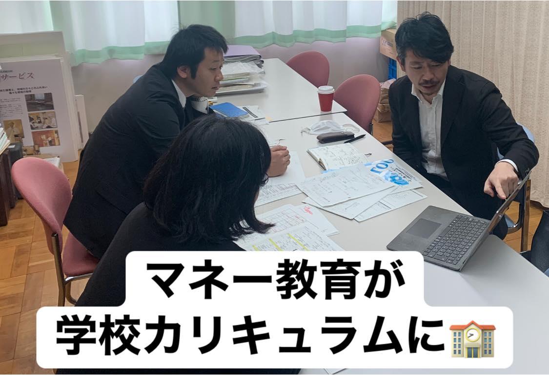 京都市立白河総合支援学校カリキュラム打合せの様子