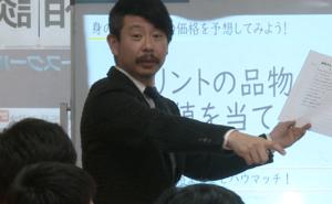 仲田さん授業の様子