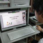 白河総合支援学校研修の写真