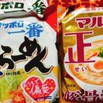 袋麺の画像