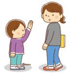 先生と児童のイラスト